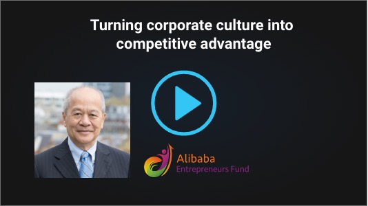 Turning corporate culture into competitive advantage